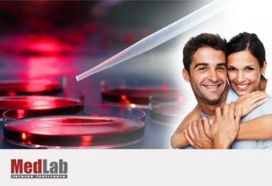 eksetaseis 1 - Από 15€ για σημαντικές ιατρικές εξετάσειςστο MEDLAB Ιατρικό Ινστιτούτο στο Μαρούσι