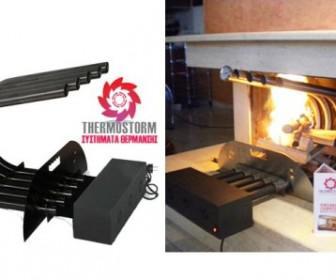 tzaki 1 336x280 - Με 10€ κουπόνι μετατρέψτε το τζάκι σας σε ενεργειακό και εκμεταλλευτείτε πλήρως την χαμένη θερμότητα με το αερόθερμο τζακιού «Ventola» black από την εταιρεία Thermostorm, μόνο 187€!