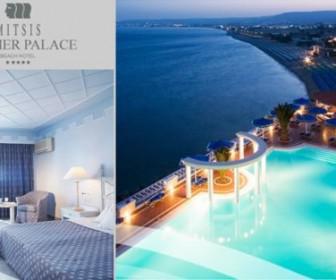 ko 1 336x280 - Πάσχα στη Κω! All inclusive πακέτο 4 ημερών σε double room για δύο άτομα με πλούσιο πρωινό, γεύμα και δείπνο στο Mitsis Summer palace 5*, μόνο 175€!