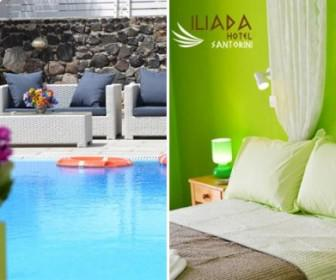 diakopes 11 336x280 - Διακοπές με ακτοπλοϊκά εισιτήρια στην Σαντορίνη! 250€/άτομο για 8 ημέρες σε double studio με A/C, πλήρως εξοπλισμένη κουζίνα και αυλή, στο Iliada Hotel!