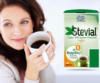 stevia 336x280 - 7€ για 1 συσκευασία των 150 gr της φυτικής γλυκαντικής ουσίας Stevia