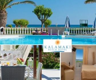 zakinthos 1 336x280 - 460€ για 7 ημέρες σε double room για 2 άτομα με πλούσιο παραδοσιακό πρωινό στο Kalamaki Beach Hotel στη Ζάκυνθο!
