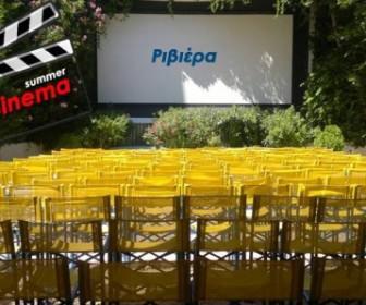 cinema 1 336x280 - Εισιτήριο εισόδου 2 ατόμων στους θερινούς κινηματογράφους «Αθηναία», «Παναθήναια», «Βοξ» ή «Ριβιέρα», μόνο 8€!
