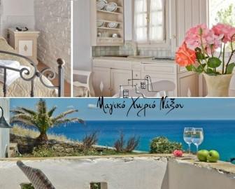naksos 1 336x270 - 159€/ άτομο για 7 ημέρες σε double studio με πλήρως εξοπλισμένη κουζίνα και ιδιωτικό μπαλκόνι στο Naxos Magic Village στην Νάξο!