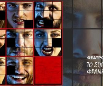 frank 1 336x280 - Παρακολουθήστε την ανατρεπτική μουσική κωμωδία του Μ. Ντάουνινγκ, με την σκηνοθετική υπογραφή του Τάσου Ιορδανίδη! Εισιτήριο γενικής εισόδου, 2 ατόμων, 21€!