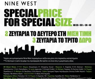 ninewest 1 336x280 - «SPECIAL PRICE FOR SPECIAL SIZE» για υποδήματα Nine West!